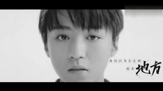 《天坑鹰猎》王俊凯启动宣传片独家曝光