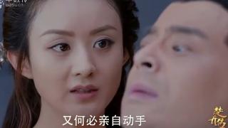 《楚乔传》赵丽颖特辑 第9集