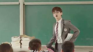 """《夏至未至》""""路障""""学长白敬亭模仿秀"""