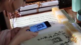 《楚乔传》幕后特辑 第18集乔大大赵丽颖的画,冷公子林更新的手