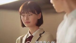 《夏至未至》陈学冬CUT06-傅小司烹饪小课堂上线