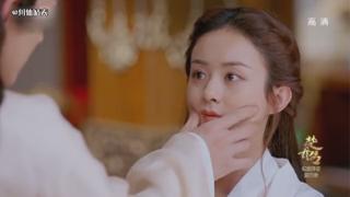 【何仙姑夫】《楚乔传》赵丽颖摸脸杀! 她的脸竟是被捏圆的