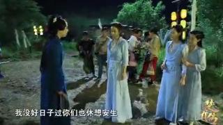 《楚乔传》幕后特辑 第8集 宋大娘,楚乔大大粤语对话萌萌哒