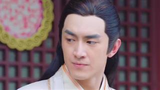 《楚乔传》宇文玥拿三房勾结大梁谍者的事情逼宇文怀去守皇陵