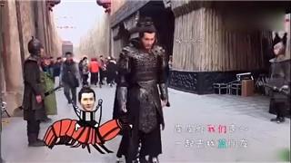 《秦时丽人明月心》花絮 现场版《大王叫我来巡山》