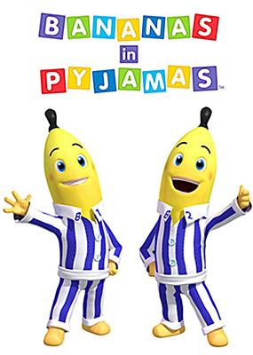 睡衣香蕉人 第1季