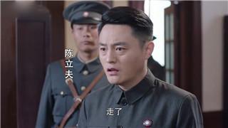 《热血军旗》第7集预告片