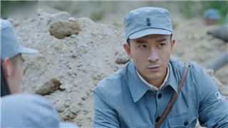 《学生兵》第35集预告片