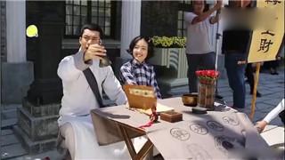 《无心法师2》 韩东君化身算命先生