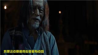 【导演别闹】5分钟迅速了解《河神》到底好不好看