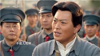 《热血军旗》第21集预告片