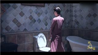 《无心法师2》小丁猫尿姿揭秘!邪刀的控制者竟是...