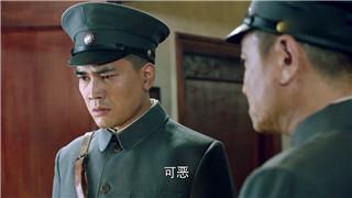 《热血军旗》第27集预告片