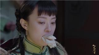 """《那年花开月正圆》陈晓终于报了""""一踹之仇"""""""