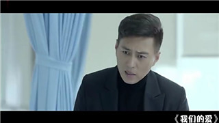 《我们的爱》靳东伸缩式演技:演啥像啥!