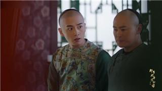 《那年花开月正圆》陈晓霸道总裁上身 要把孙俪带回了