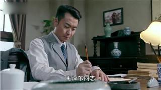 《热血军旗》第30集预告片