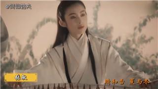 【何仙姑夫】周迅、赵丽颖、陈乔恩 没想到这些女明星男装竟然帅炸了!