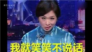 【何仙姑夫】金星diss靳东?来看老干部靳东教你如何做一个文化人!