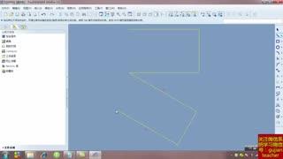 PROE基础设计教程  第3集