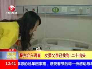 少女旅馆内产子    与KTV上班男服务生发生性关系意外怀孕
