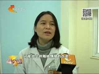 湖南:女子携两幼子跳楼身亡 产后抑郁症引发关注