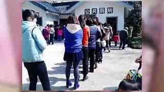 高校为女生设站立厕所 每天省水160吨