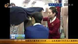 """实拍女子飞机上早产 乘务员6700米高空上""""接生"""""""