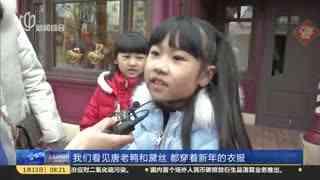 """入乡随俗 春节迪士尼充满中国""""味"""""""