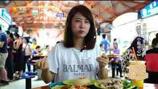 一起吃饭吧_20170118_新加坡 麦士威路 麦士威小贩中心