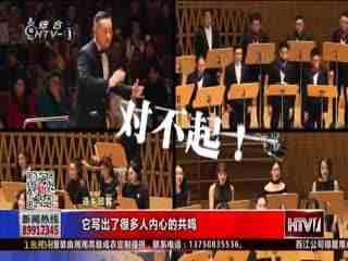 神曲《春节自救指南》火爆网络