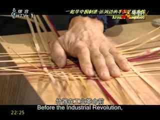 走遍杭州_20170122_一起学中国制造 运河边的手工艺活态馆