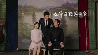 《乘风破浪》主题曲MV《乘风破浪歌》(演唱:韩寒 邓超)