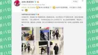 【关八热话题】陈思诚疑现身香港买保险 佟丽娅产后照曝光