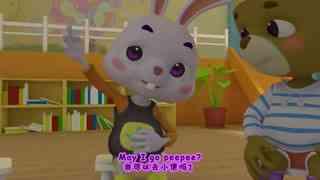 火火兔学前英语 第一季(小班) 第5集