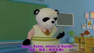 火火兔学前英语 第一季(小班) 第2集