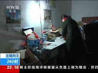 上海:少女打赏网络主播 两月花光25万