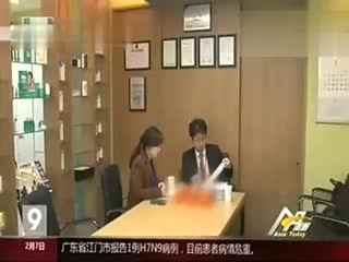韩国电视台主动承认-假化妆品只卖给中国!