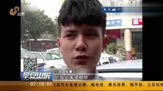 """男主播约见女网友_遭遇""""桃花劫""""右手经脉断裂"""