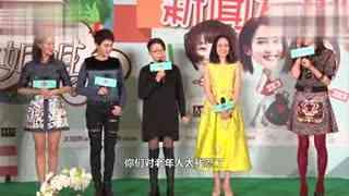 东方IC时尚播报 林志玲、王琳、宋丹丹开启《花样姐姐2》全新旅程