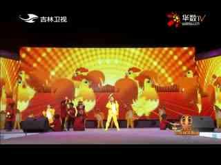 放歌中国_20170226_2017中国旗袍春晚