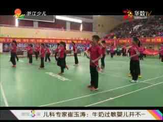 小智情报站_20170226_小智情报站(02月26日)