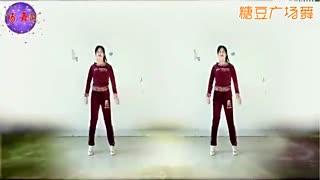 糖豆广场舞 阿采广场舞《大众健身四》