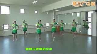 糖豆广场舞 健身舞《欢乐的歌儿唱起来》