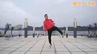糖豆广场舞 鬼步舞基础步教学