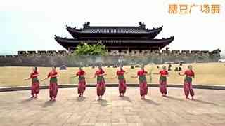 糖豆广场舞 俏皮秧歌舞《看山看水看中国》