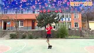 糖豆广场舞 糖豆出品:蝶依广场舞《一起爱一起嗨》