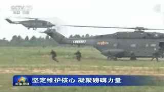 央视首次证实歼20已经服役属空军序列 机身编号曝光