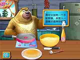 熊出没游戏集 糖糖解说视频 光头强鲨鱼艇吃鱼