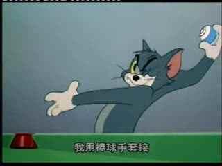 猫和老鼠天津话相声版 小流浪汉图片